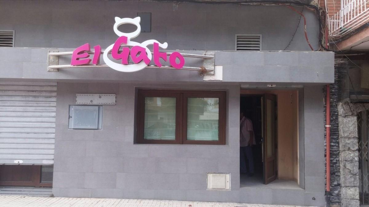 Local Comercial en Venta en  Quintanar de la Orden