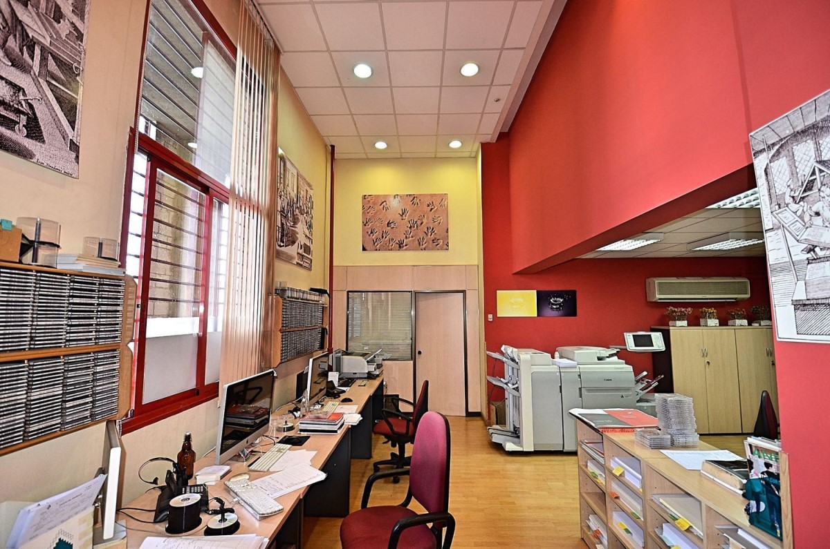 Retail premises  For Rent in San Blas, Madrid
