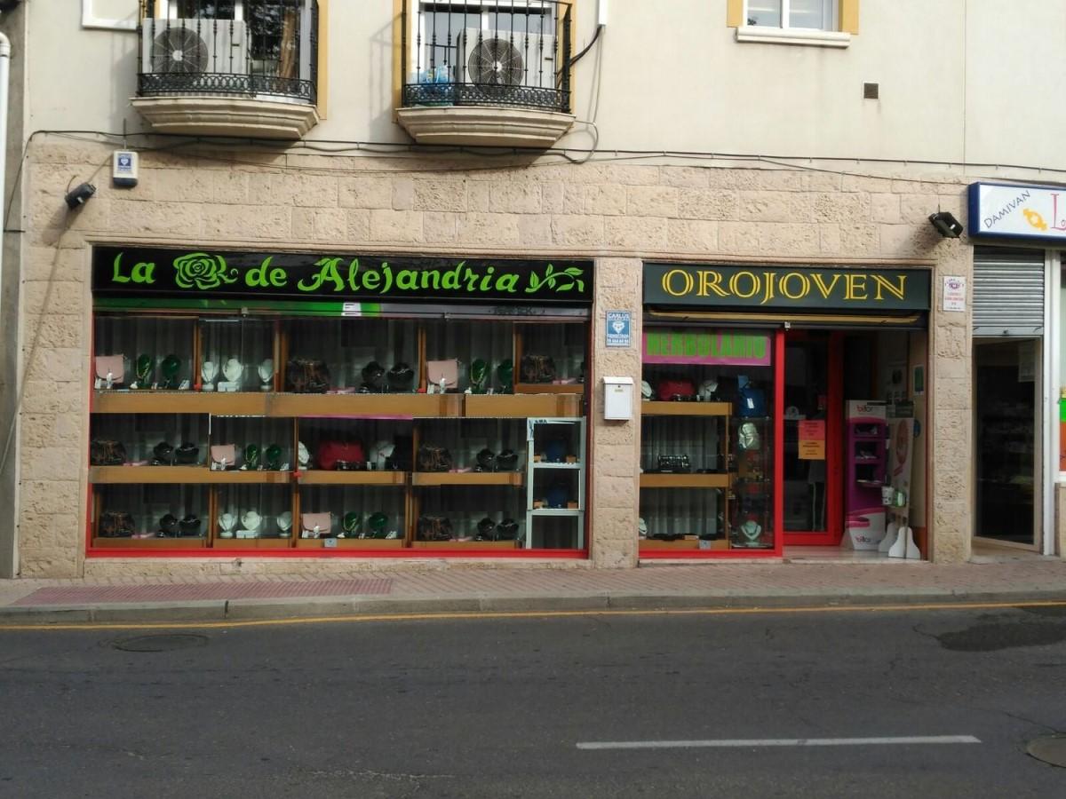 Local Comercial en Alquiler en  Méntrida