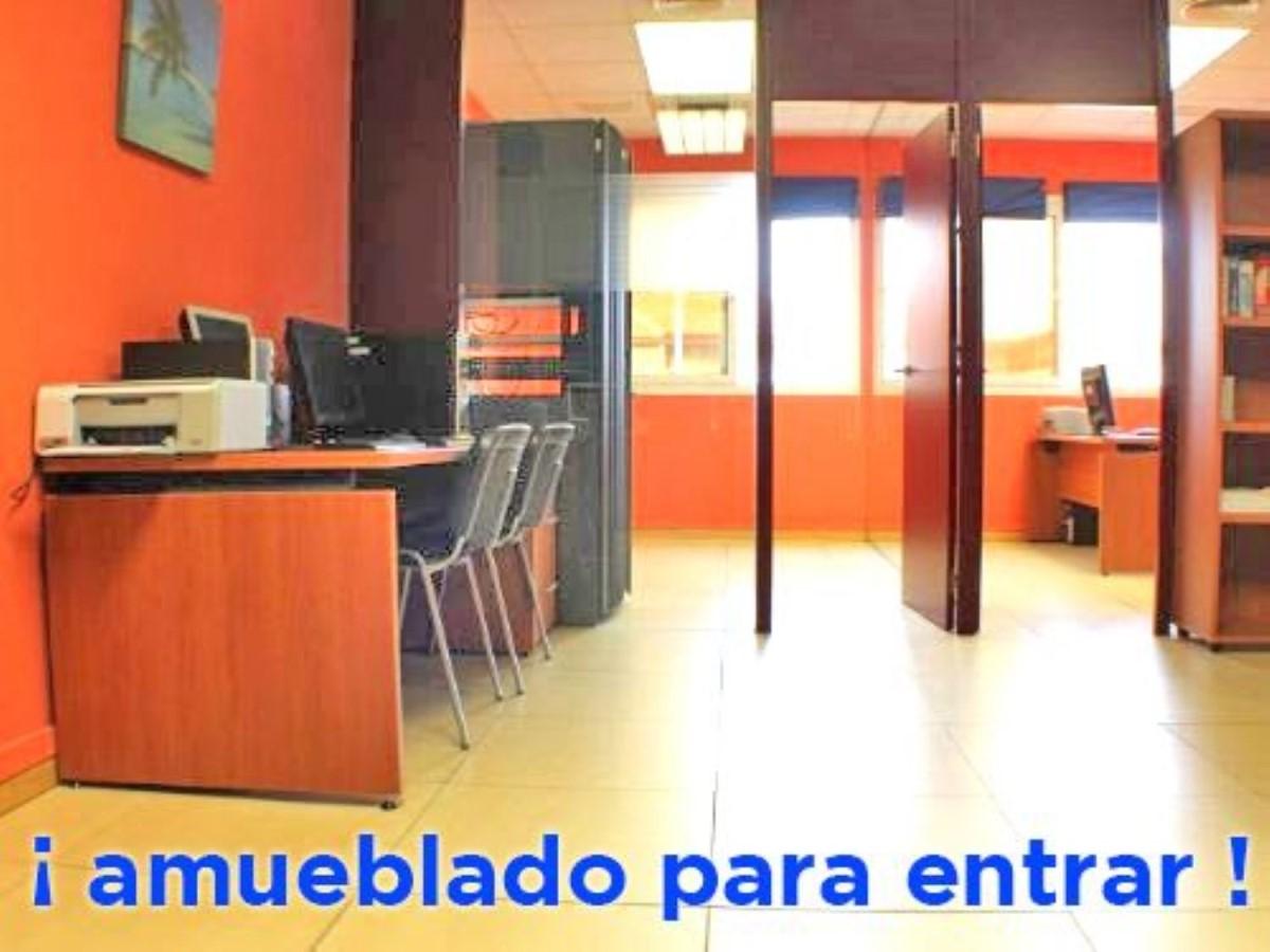 Oficina en Venta en sevilla este, Sevilla